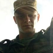 Алексей 24 года (Водолей) Камень-Рыболов