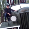 дима, 33, г.Осиповичи