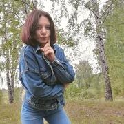 Алена 19 Москва