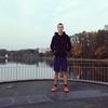 Slavik, 21, г.Черкассы
