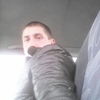 vl, 26, г.Черниговка