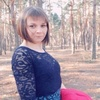 Любовь, 28, г.Валуйки