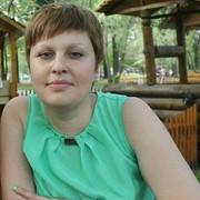 Юлия 40 Самара