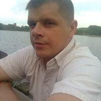 сергей, 40 лет, Лев, Алапаевск