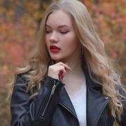 Клара Вилерина 21 Москва