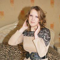 Альбина, 29 лет, Телец, Хабаровск