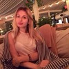 Анастасия, 20, г.Паттайя