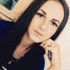 Наталья, 21, г.Южно-Сахалинск