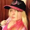 Полина, 25, г.Су-Фолс