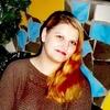 Olga, 31, Kachkanar