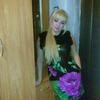 Лена, 35, г.Нальчик