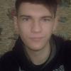 Артем, 24, г.Киев