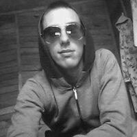 иван, 27 лет, Близнецы, Самара