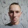 Руслан, 27, г.Каменское