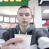 Константин Морозов, 19, г.Челябинск