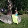 Ирина, 37, г.Ефимовский