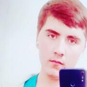 Комрон 20 Ярославль
