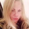 Lesya, 39, Yalta