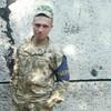 Павел, 24, г.Лисичанск