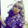 Анастасия, 32, г.Чебоксары