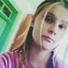 Надюшка, 18, г.Луцк