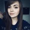 Айман, 23, г.Шымкент