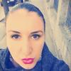 nina, 28, г.Тбилиси