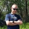 Серый, 33, г.Полтава