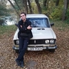 Иван, 26, Сміла
