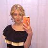 Svetlana, 23, г.Хмельницкий