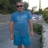 Nemanja, 36, г.Ужице