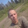 Анатолий, 19, г.Санкт-Петербург