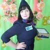 ОЛЕСЯ, 36, г.Усолье-Сибирское (Иркутская обл.)