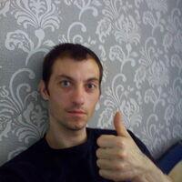 Иван, 35 лет, Водолей, Звенигород