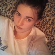 Екатерина 21 год (Лев) на сайте знакомств Чугуевки