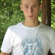 Подружиться с пользователем Иван 29 лет (Стрелец)