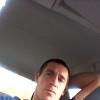 Иван, 33, г.Новочеркасск