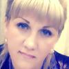 Наталья, 36, г.Томск