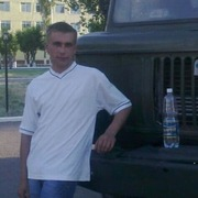 Александр 30 Бишкек