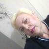 Ирина, 42, г.Ростов-на-Дону