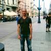 Андрей, 39, г.Кривой Рог