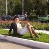 Natalie, 45, г.Воронеж