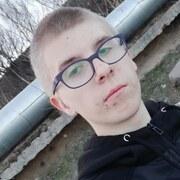 Александр Данилов 19 Архангельск