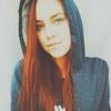Tanya, 20, г.Екатеринбург