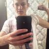 Максим Белов, 19, г.Новосибирск