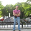 сергей, 42, г.Вешенская