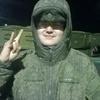 Санек, 23, г.Остров