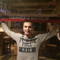 Георгий, 29 лет, Рыбы, Иркутск