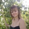Natalya, 25, Ekaterinovka