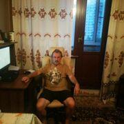 Ермак 57 Москва